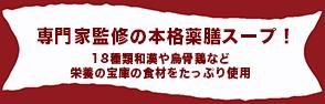 main_appeal_02